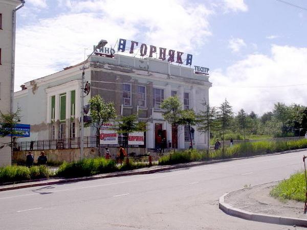 знакомства горняк локтевского района