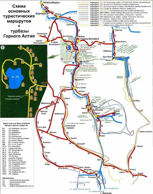 Туристическая карта Горного Алтая.