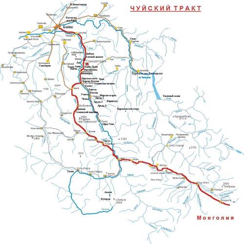 Северо-Чуйский Хребет Карта