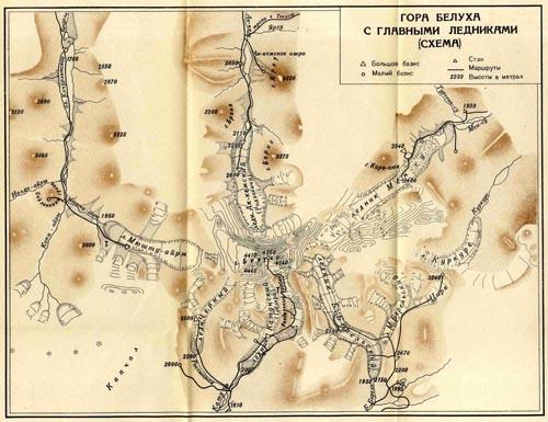 Карты усть-коксинского района