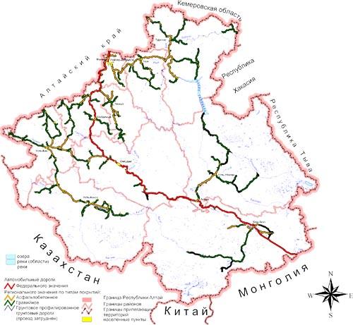 Шавлинские Озера Карта Алтая