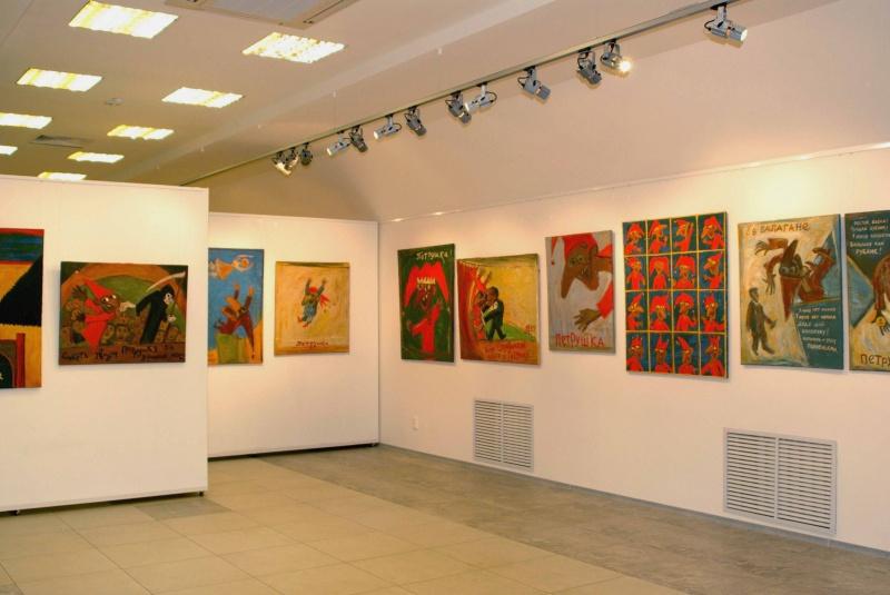 красноярск выставочный зал на ленина что сейчас выставлено октябрь года для